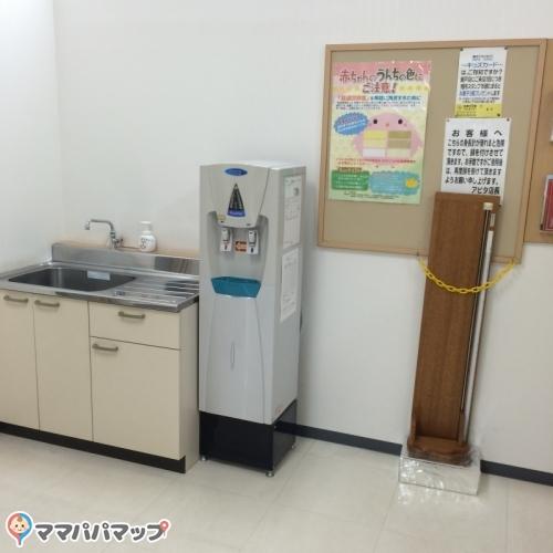 アピタ瀬戸店(2F)