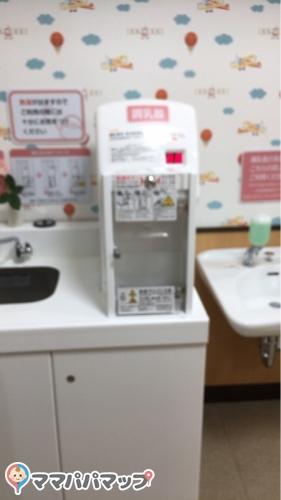 イオンタウン成田富里(1F)