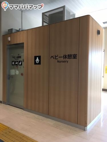 郡山駅(2F 新幹線改札内)