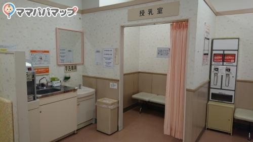 イトーヨーカドー 横浜別所店(2F)