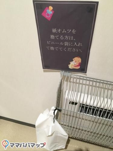 一関市立図書館(2F)