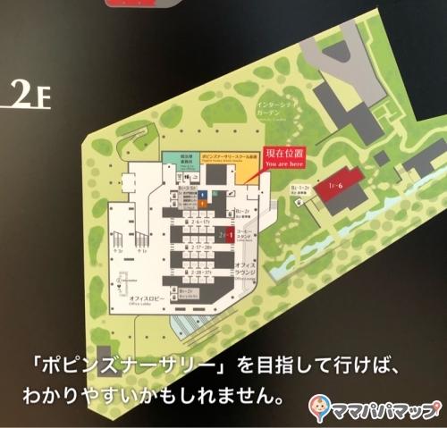 赤坂インターシティAIR(2F)