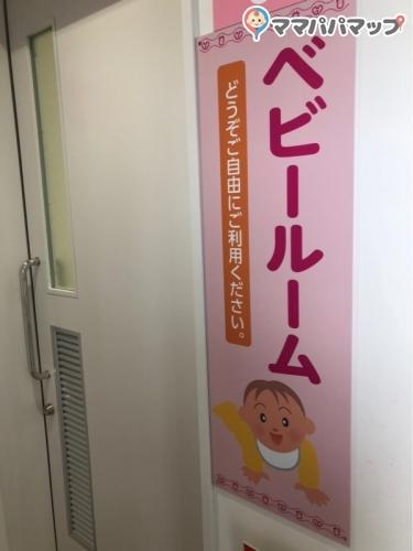 ジョイフルエーケー大麻店(1F)