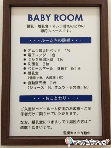 西宮阪急(4階)