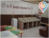 イオン相模原店(3階 赤ちゃん休憩室)