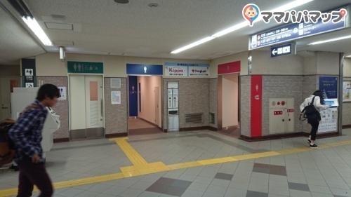 豊中駅(改札内トイレ)(2F)