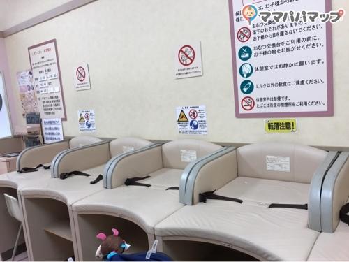 イトーヨーカドー 八王子店(3F)