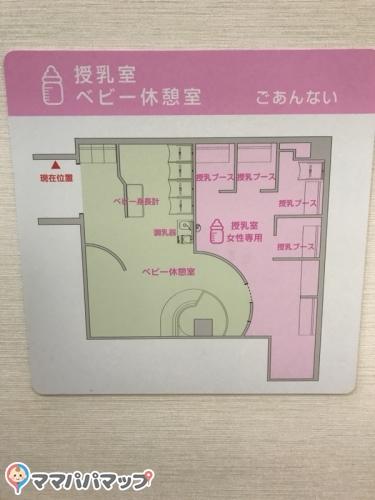 イオンモール京都五条(3F)