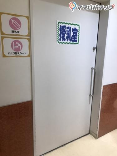 島忠ホームズ川崎大師店(1F)