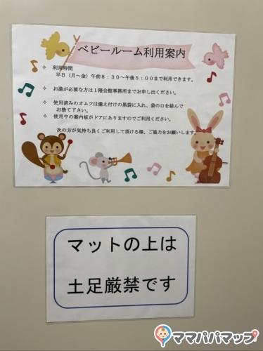 岐阜県福祉・農業会館(1F)