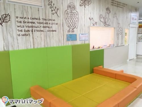 イオン上飯田店(2F)