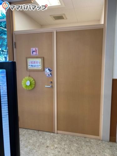 ネッツトヨタ ウエインズセンター北店(1F)