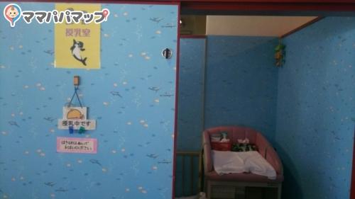 鴨川シーワールドホテル(B1)