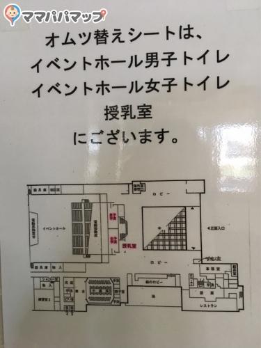 滋賀県立文化産業交流会館(1F)