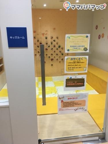 文京総合体育館(1F)