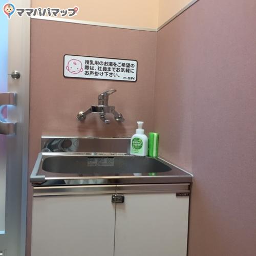 バースデイ 芳川店(1F)