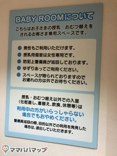 BIGBOX高田馬場店(1F)
