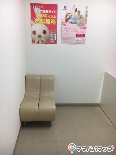 西松屋 生駒平群店