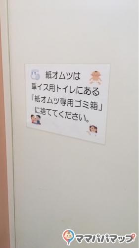 横浜労災病院(2F)