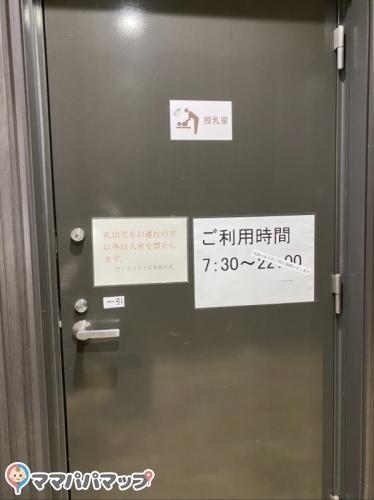 セレオ八王子南館 1F ファミリマート横(1F)