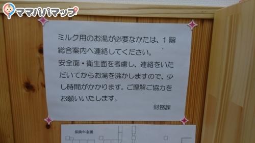 松阪市役所(1F)