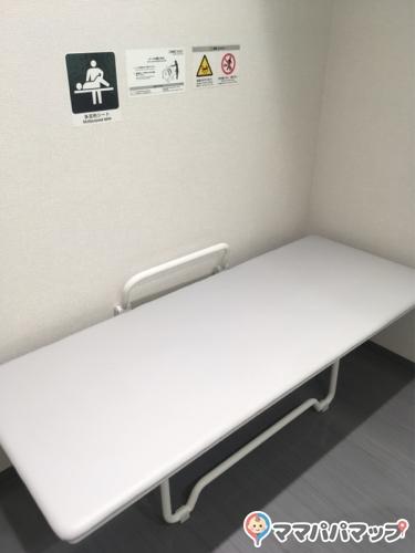 文京区民センター(3F)