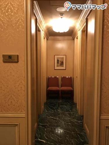 椿山荘(ホテル棟 1F)