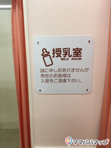 ゆめタウン宇部店(2F)