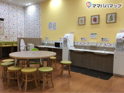 グランツリー武蔵小杉店(2F)