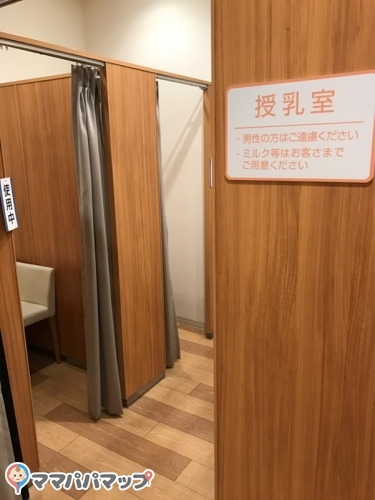 テラスモール湘南(1F)