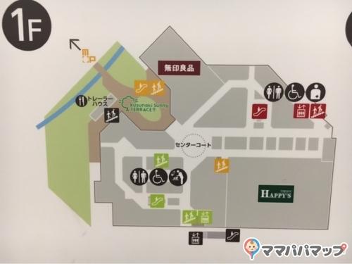 アリオ倉敷(1階 レストラン奥トイレ脇)