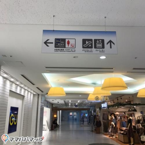新横浜プリンスホテル ぺぺ(3F)