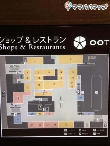 OOTEMORI(大手町タワー B2階)