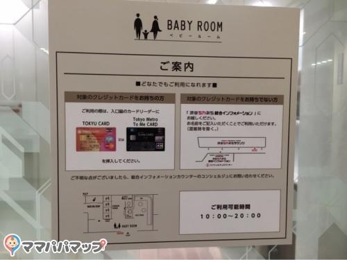 渋谷ちかみちラウンジ(B1階)