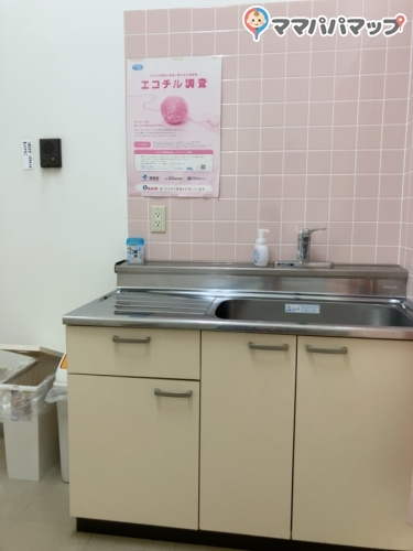 西松屋 中央林間店(1F)