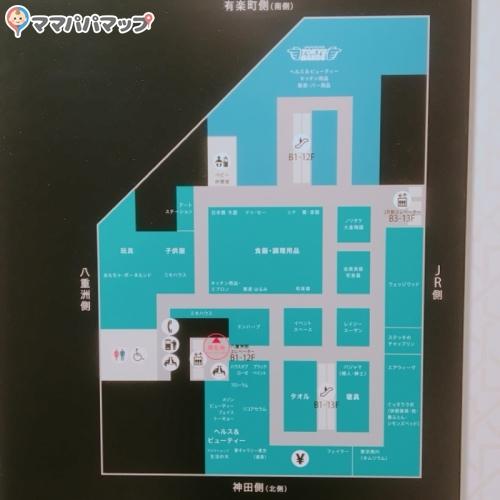 大丸東京店(9F)