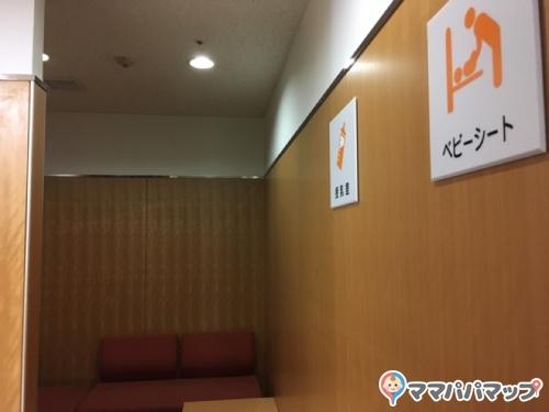 福岡国際センター(1F)