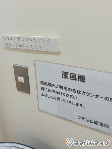 こどもとしょしつ(2F)