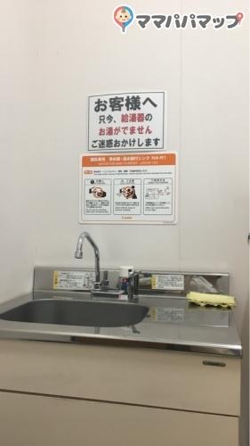 ホームプラザナフコ滋賀大津店(1F)