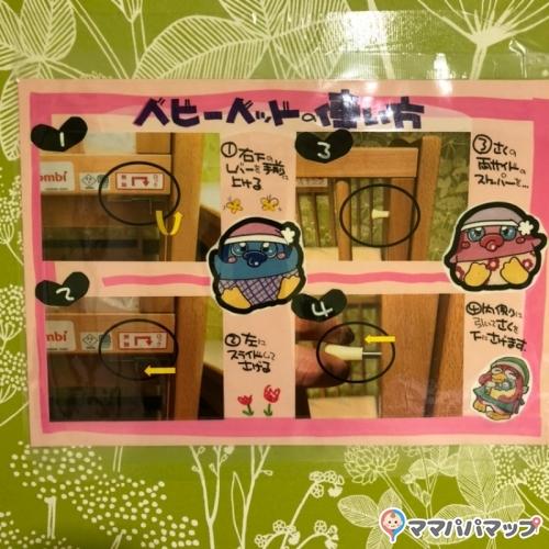 ドンキホーテ仙台西口本店(5F)