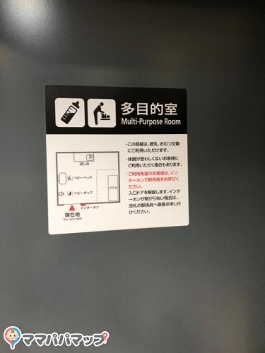 金沢駅(新幹線改札内)(1F)