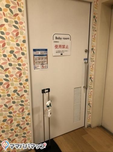 BiVi福岡(2階)