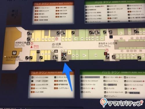 クリスタ長堀(B1)