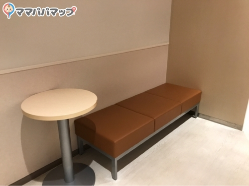 三井アウトレットパーク 幕張 C-SITE(2F)