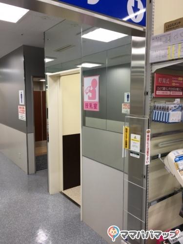 ヤマダ電機 テックランドNew春日井店(1F)