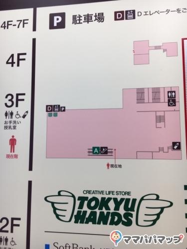 ファッションセンターしまむら 江坂駅前店(3F)