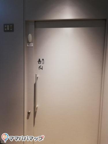 コートヤード・バイ・マリオット東京ステーション(1F)