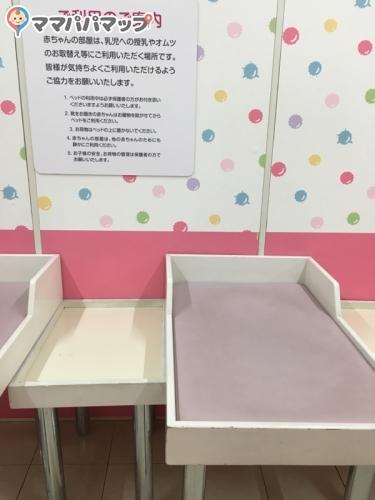 ゆめタウン・益田(2F)