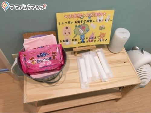 京都ダイハツ販売五条カドノ店(1F)