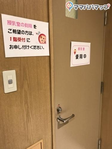 深川スポーツセンター(2F)
